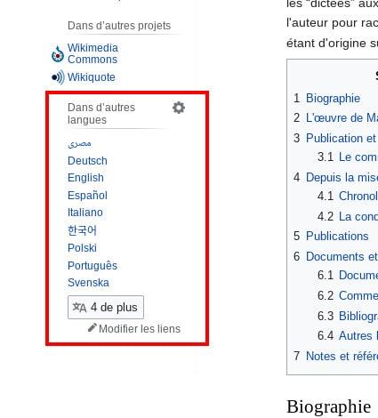 Lire un article Wikipédia dans d'autres langues